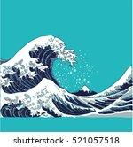 wave vector illustration...   Shutterstock .eps vector #521057518