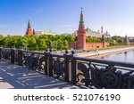 View Of The Moscow Kremlin In...