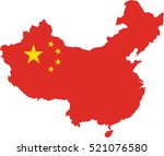 china map | Shutterstock .eps vector #521076580