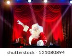 Dj  Santa Claus Mixing At The...