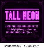 bright neon alphabet letters ... | Shutterstock .eps vector #521081974