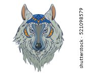 Gray Wolf For Tattoo