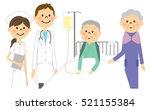 hospitalized senior citizen | Shutterstock .eps vector #521155384