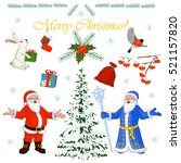 set of christmas characters... | Shutterstock .eps vector #521157820