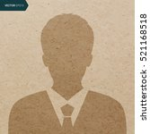 businesspeople avatar profile... | Shutterstock .eps vector #521168518