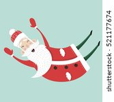 greeting card  christmas card... | Shutterstock .eps vector #521177674