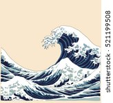 wave vector illustration... | Shutterstock .eps vector #521199508