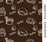pattern sushi japan foods  | Shutterstock .eps vector #521216584