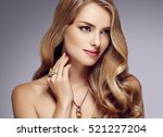 amazing woman portrait.... | Shutterstock . vector #521227204
