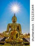 Two Big Buddha Statue With Sun...
