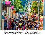 tokyo  japan   june 24  2016 ... | Shutterstock . vector #521233480