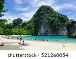 beach in thailand | Shutterstock . vector #521260054