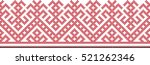 embroidered cross stitch... | Shutterstock .eps vector #521262346