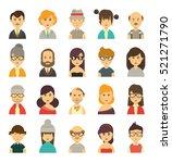 cute avatars  character torsos... | Shutterstock .eps vector #521271790