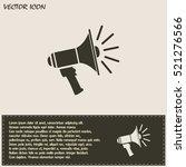 vector icon megaphone | Shutterstock .eps vector #521276566