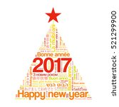 2017 happy new year in... | Shutterstock .eps vector #521299900