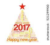 2017 happy new year in... | Shutterstock .eps vector #521299900