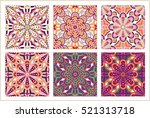 colorful pattern design  | Shutterstock .eps vector #521313718
