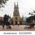 """Small photo of Bogota - Colombia, 22nd November. The """"BasAlica de Nuestra SeA±ora de Lourdes"""" in the Lourdes Plaza in Chapinero, Bogota D.C city on November 22nd 2016. Bogota is the capital of Colombia."""