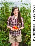 young smiling agriculture woman ... | Shutterstock . vector #521379034