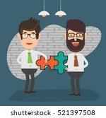 businessman employee concept... | Shutterstock .eps vector #521397508