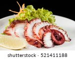 octopus salad | Shutterstock . vector #521411188