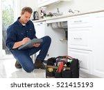 plumber. | Shutterstock . vector #521415193
