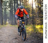 cyclist riding the bike on the... | Shutterstock . vector #521417254