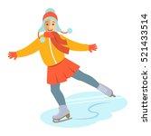 Girl Figure Ice Skating Vector...