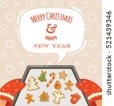 christmas bakery gingerbread... | Shutterstock .eps vector #521439346