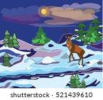 deer | Shutterstock .eps vector #521439610
