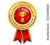 best employer of the year 2016  ... | Shutterstock .eps vector #521460868