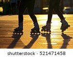 silhouette of two pairs of legs ... | Shutterstock . vector #521471458