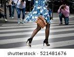 paris july 6  2016. paris...   Shutterstock . vector #521481676
