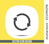 circular arrow line icon....