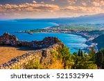 the ruins of taormina theater... | Shutterstock . vector #521532994