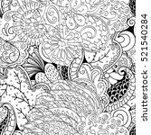 tracery seamless calming... | Shutterstock . vector #521540284