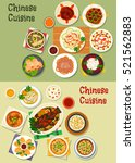 chinese national cuisine with... | Shutterstock .eps vector #521562883