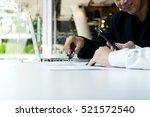 group of businessman work...   Shutterstock . vector #521572540