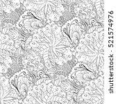 tracery seamless calming... | Shutterstock . vector #521574976