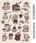 hand drawn coffee colorfu... | Shutterstock .eps vector #521585083