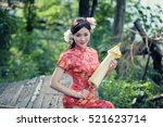 China Girl Asian Women Wear Re...