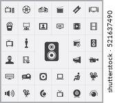 speaker icon. cinema icons... | Shutterstock .eps vector #521637490