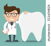 doctor and teeth   dentist... | Shutterstock .eps vector #521654824