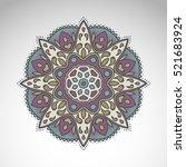 vector abstract flower mandala. ... | Shutterstock .eps vector #521683924