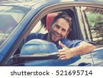 happy smiling man sitting... | Shutterstock . vector #521695714