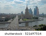 moscow  russia   june  2016 ...   Shutterstock . vector #521697514