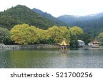 Small photo of a beautiful lake in the autumn, Mountain Lu, China