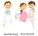 hospitalized pregnant woman and ... | Shutterstock .eps vector #521734129