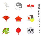 china icons set. cartoon... | Shutterstock . vector #521765104